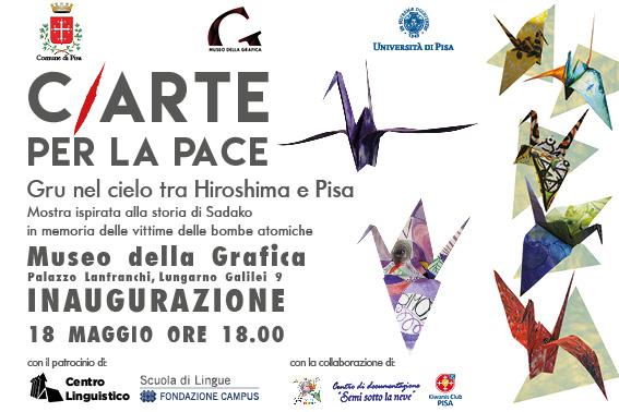 museo grafica carte per la pace